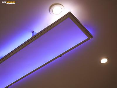 Csináld magad RGB LED panel teszt fotók.