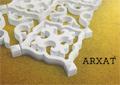 Elite Decor katalógus - Arxat Arabian Style díszítőelemek (.pdf / 24 oldal / 5 MB)