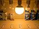 V-TAC LED lámpa E27 (13W/200°) G120 - meleg fehér DIM