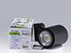 V-TAC Sínes LED lámpa (3in1 színhőm.) - 18W (20-60°) - fekete