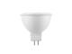 MODEE LED lámpa MR16-GU5.3 (5W/100°) Szpotlámpa - meleg fehér