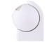 EMOS Mozgásérzékelős LED lámpa, fehér, elemes