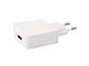 EMOS Univerzális USB töltő adapter (5-12V/1.5-3A)