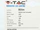 V-TAC - Elemes LED lámpa, mozgásérzékelővel MINI (8 cm átmérőjű, 1.5W LED)