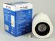 V-TAC Deep - Alu spot falon kívüli lámpatest (kör), billenthető, fehér
