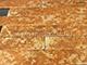 Roform Falburkoló lap hajlítható - Korfu (rozsdás-vörös, kő hatású)