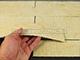 Falburkoló lap hajlítható - Pátra (világos-pasztell, kő hatású)