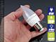 V-TAC LED lámpa E27 (6W/200°) Gyertya - hideg fehér