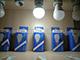 V-TAC LED lámpa E27 (10W/200°) Körte - hideg fehér