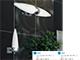 Rábalux Rábalux Lyra fürdőszobai fali lámpatest (E14) 1-es