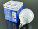 V-TAC LED lámpa E27 (18W/200°) G120 - természetes fehér