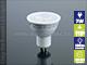 V-TAC LED lámpa GU10 (7W/110°) természetes fehér