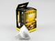 INESA LED lámpa MR16-GU5.3 (7W/105°) természetes fehér Kifutó!