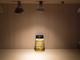 INESA LED lámpa MR16-GU5.3 (5W/38°) természetes fehér