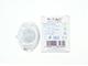V-TAC Design LED szalag mozgásérzékelős kapcsoló, IR, DC csatlakozó
