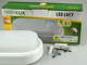 GreenLUX Kültéri opál mennyezeti LED lámpa ovál (12W) - term. fehér