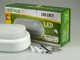 GreenLUX Kültéri opál mennyezeti LED lámpa ovál (8W) - term. fehér