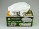 GreenLUX LED hajólámpa IP54 - ovál (8W) - természetes fehér