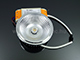 V-TAC LED lámpa AR111 (20W/40°) meleg fehér Kifutó!