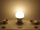 Kanlux LED lámpa E14 (7.5W/200°) Kisgömb, természetes fehér - IQ