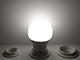 Kanlux LED lámpa E27 (10.5W/220°) Körte, hideg fehér - IQ