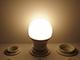 Kanlux E27 LED lámpa (10.5W/220°) Körte - természetes fehér (IQ LED - TÜV)