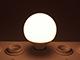 V-TAC LED lámpa E27 (10W/200°) G95 - meleg fehér