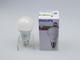 Philips LED lámpa E27 (12.5W/200°) Körte - hideg fehér