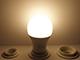 Kanlux LED lámpa E27 (14W/200°) Körte, természetes fehér - IQ