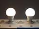 INESA LED lámpa E27 (14W/180°) Körte - természetes fehér
