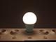 INESA E27 LED lámpa (14W/180°) Körte - természetes fehér
