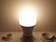 Kanlux LED lámpa E27 (15W/240°) Körte - természetes f., dimmelhető (IQ LED - TÜV)
