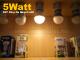 LED lámpa E27 (COB 2835x24/5W/120°) meleg fehér