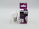 Kanlux E27 LED lámpa (5.5W/220°) Kisgömb - természetes fehér (IQ LED - TÜV)
