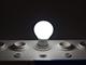 Philips LED lámpa E27 (7.5W/200°) Körte, opál - hideg fehér