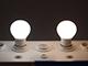 Philips E27 LED lámpa (7.5W/200°) Körte, opál - természetes fehér