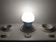 Kanlux E27 LED lámpa (7.5W/200°) Kisgömb - hideg fehér (IQ LED - TÜV)