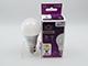 Kanlux E27 LED lámpa (8.5W/240°) Körte - meleg fehér, dimmelhető (IQ LED - TÜV)