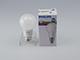 Philips E27 LED lámpa (8W/200°) Körte - meleg fehér (2700K)