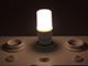 V-TAC E27 LED lámpa (8W/230°) Rúd T37 - természetes fehér, PRO Samsung