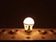 INESA LED lámpa E27 (8W/300°) Körte - opál - meleg fehér