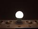 INESA E27 LED lámpa (9.5W/180°) Körte - természetes fehér