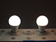 INESA LED lámpa E27 (9.5W/180°) Körte - természetes fehér
