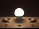 V-TAC LED lámpa E27 (9W/200°) Körte A60 - természetes fehér, PRO Samsung
