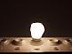 Kanlux LED lámpa E27 (9W/300°) Körte - természetes fehér