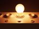V-TAC E27 LED izzó Loft filament (4W/300°) Körte - meleg fehér