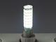 MODEE LED lámpa G9 (7W/360°) Rúd - hideg fehér