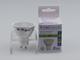 V-TAC GU10 LED lámpa 7W (38°) - hideg fehér - Kifutó termék!