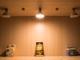 INESA LED lámpa MR16-GU5.3 (7W/105°) meleg fehér Kifutó!