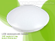 V-TAC Mennyezeti LED UFO lámpatest (24W) - hideg  fehér